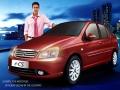 Exterior picture 1 of Tata Indigo eCS eLS BS IV