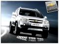 Chevrolet Captiva Review