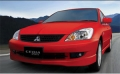 Mitsubishi Cedia Review
